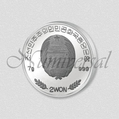 Korea-2-Silber-Rund-Wappenseite-Numiversal