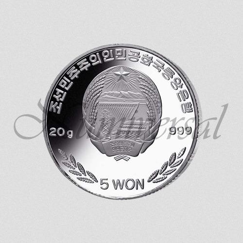 Korea-5-Silber-Rund-Wappenseite-Numiversal