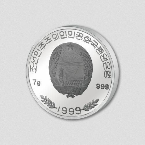 146-image-panda-1999-rv