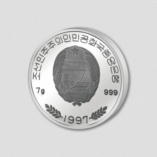 148-image-panda-1997-rv