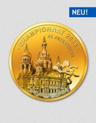 Auferstehungskirche - Fußballweltmeisterschaft Russland 2018 - Goldmünze - Numiversal